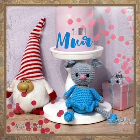 Мышка Мия крючком. Работа Alise Crochet