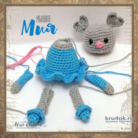 Мышка Мия крючком. Работа Alise Crochet вязание и схемы вязания