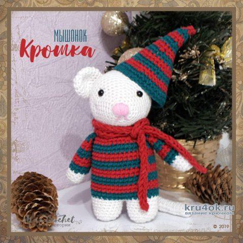 Мышонок Крошка крючком. Работа Alise Crochet