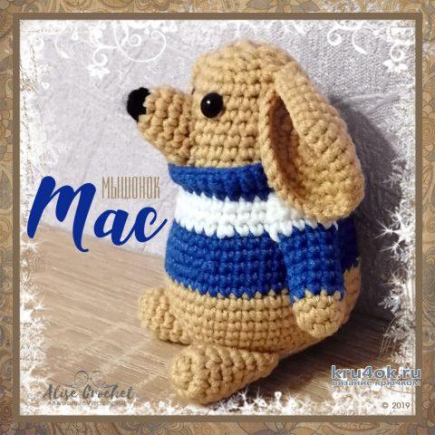Мышонок Mac крючком. Работа Alise Crochet вязание и схемы вязания