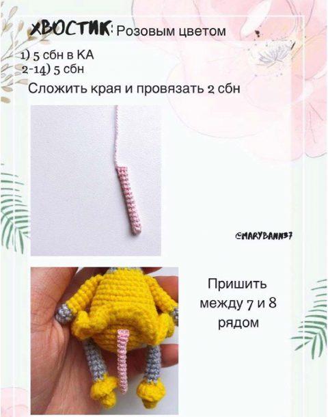 Мышка Мия крючком, пошаговое описание