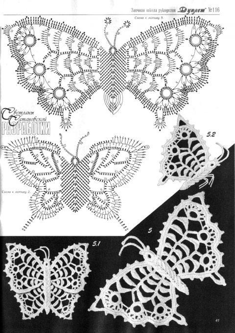 бабочки в технике ирландское кружево
