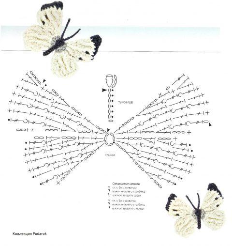 как связать крючком бабочку, схема