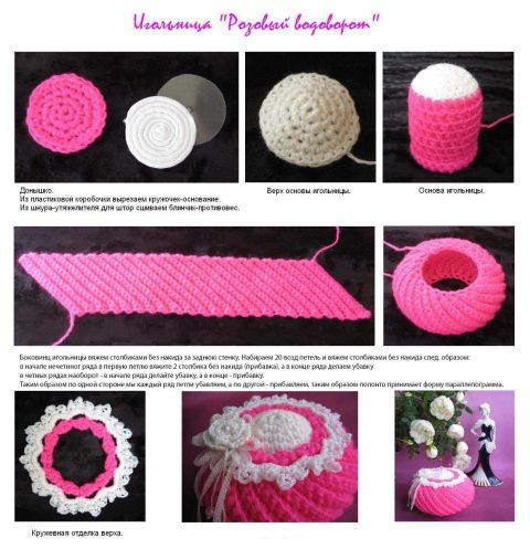 Игольница крючком Розовый водоворот