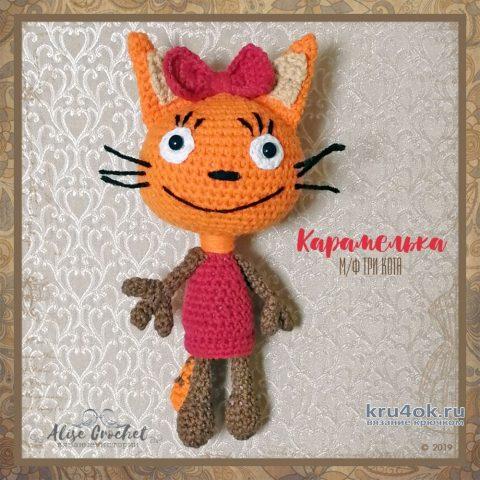 Карамелька и Коржик из м/ф Три кота. Работа Alise Crochet вязание и схемы вязания