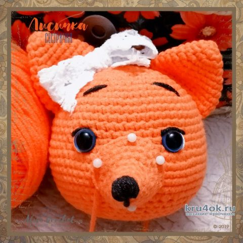 Лисичка, связанная крючком. Работа Alise Crochet вязание и схемы вязания