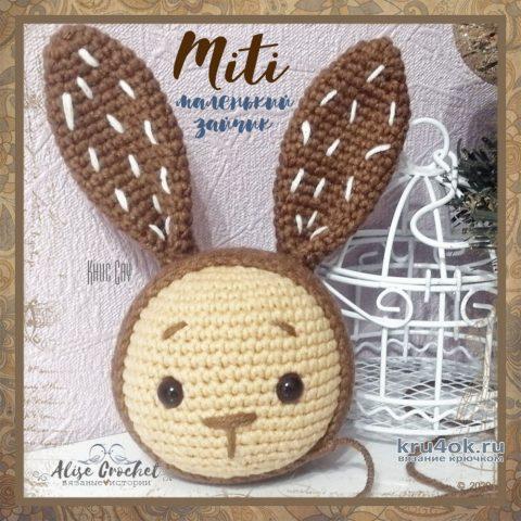 Miti - маленький зайчик, связанный крючком. Работа Alise Crochet вязание и схемы вязания