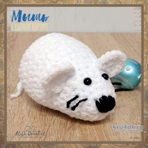 Мышка в сырной корзинке. Работа Alise Crochet вязание и схемы вязания