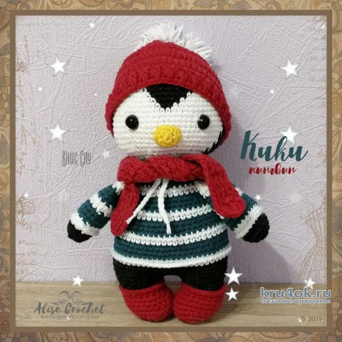 Пингвин Kuku крючком. Работа Alise Crochet вязание и схемы вязания