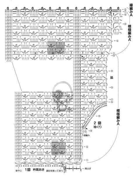 схема вязания крючком ажурных узоров