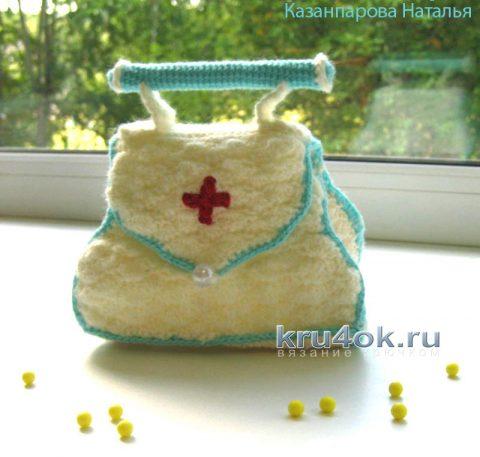 Медицинская сумочка, связанная крючком. Работа Канзапаровой Натальи