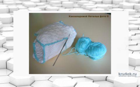Медицинская сумочка, связанная крючком. Работа Канзапаровой Натальи вязание и схемы вязания
