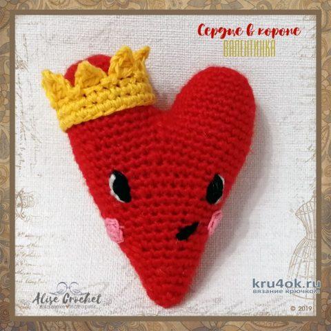Валентинка - сердце в короне. Работа Alise Crochet вязание и схемы вязания