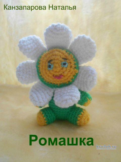 Вязанные крючком цветы. Работа Канзапаровой Натальи вязание и схемы вязания