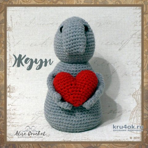 Вязанный крючком ждун. Работа Alise Crochet