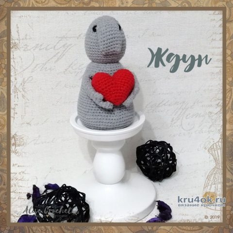 Вязанный крючком ждун. Работа Alise Crochet вязание и схемы вязания