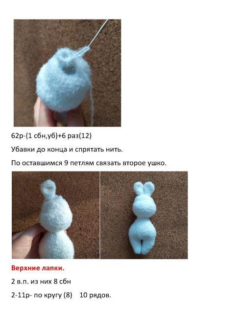 Как связать пушистого зайца крючком, описание работы