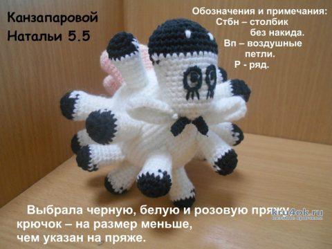 Корова - вирус. Работа Канзапаровой Натальи вязание и схемы вязания