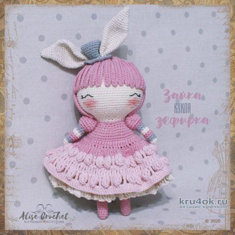 Кукла Зайка - зефирка связанная крючком. Работа Alise Crochet