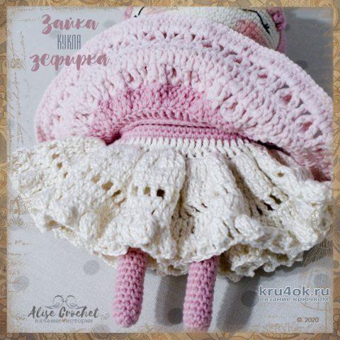 Кукла Зайка - зефирка связанная крючком. Работа Alise Crochet вязание и схемы вязания