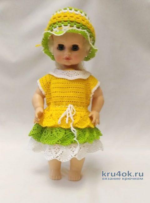 Платье для куклы крючком. Работа Ивановой Людмилы