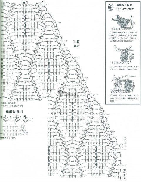 Туника летучая мышь, связанная поперек