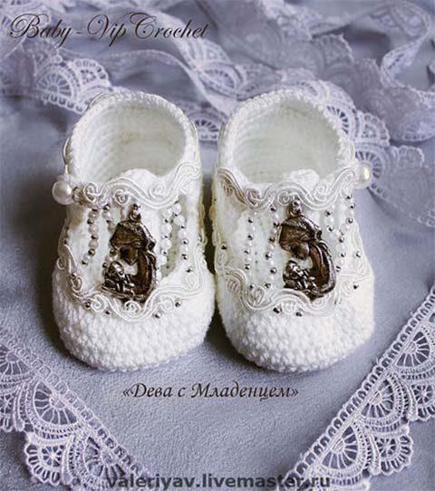 Пинетки для новорожденных крестильные