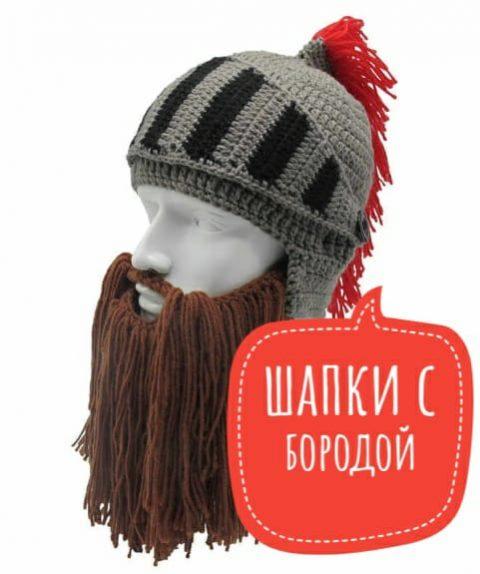 Необычные и забавные шапки с бородой, схема и фото моделей