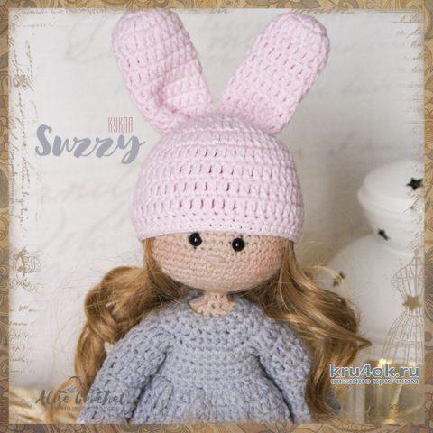 Кукла Suzzy связанная крючком. Работа Alise Crochet вязание и схемы вязания