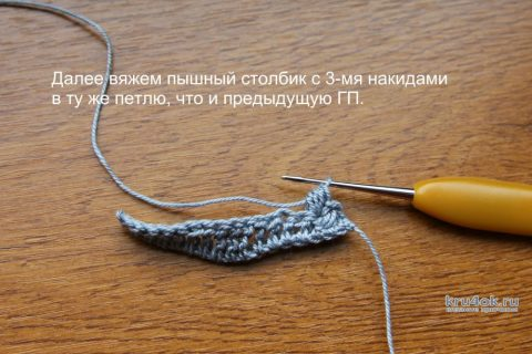 Мастер-класс ЛИСТ ВЯЗА крючком вязание и схемы вязания