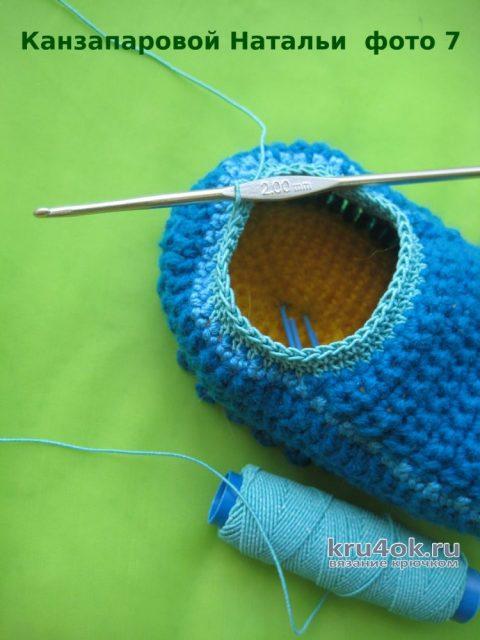 Пинетки крючком. Работа Канзапаровой Натальи вязание и схемы вязания
