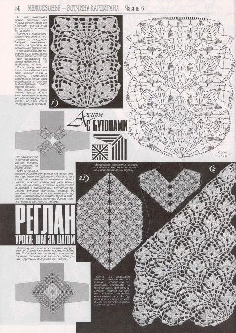 Схемы вязания туники Подснежник