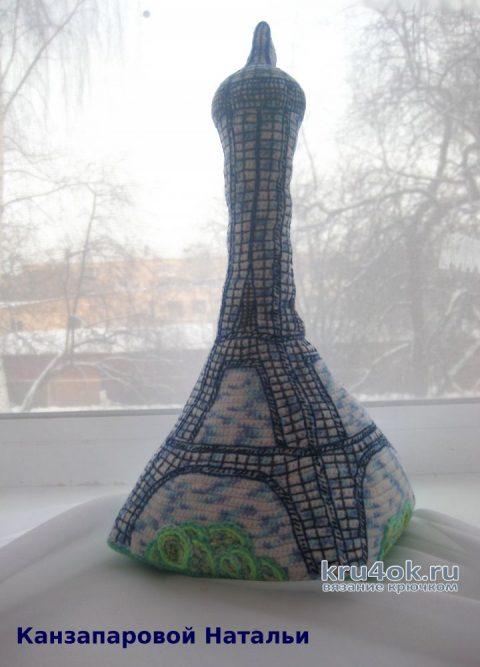 Эйфелева башня крючком. Работа Канзапаровой Натальи вязание и схемы вязания
