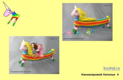 Леди Ливнерог, игрушка крючком. Работа Канзапаровой Натальи вязание и схемы вязания