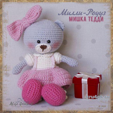 Мишка тедди Милли-Роуз. Работа Alise Crochet