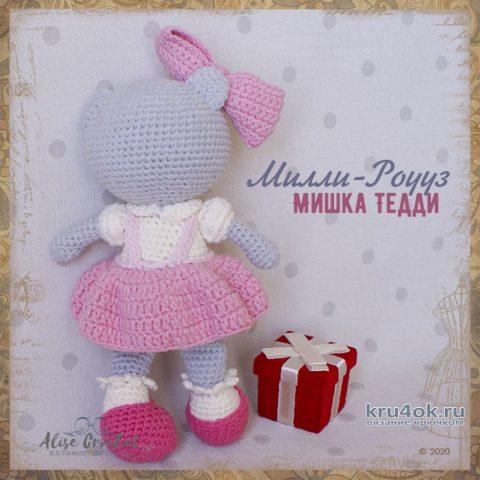 Мишка тедди Милли-Роуз. Работа Alise Crochet вязание и схемы вязания
