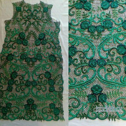 Платье Малахитовый цветок связано в технике ирландского кружева вязание и схемы вязания