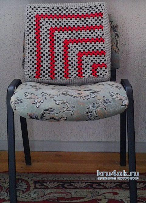 Подушка на табурет. Работа Галины Коржуновой вязание и схемы вязания