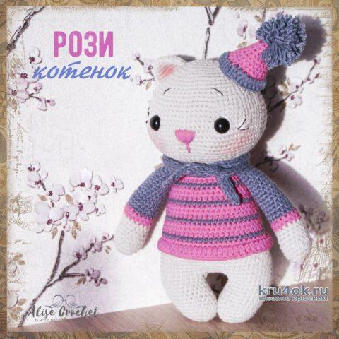 Рози, маленький котенок, связанный крючком. Работа Alise Crochet