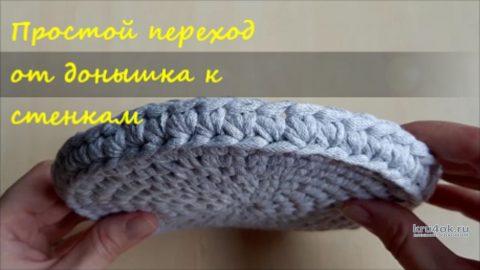 Простой переход от донышка к стенкам при вязании крючком корзины, видео-урок вязание и схемы вязания