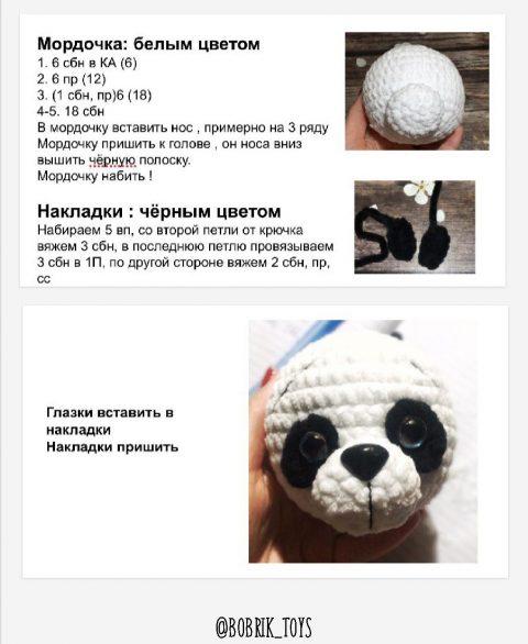 Как связать пенал панда крючком, описание работы