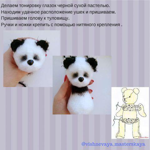 Описание и схема вязания панды крючком