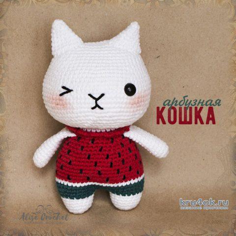 Арбузная кошка. Работа Alise Crochet