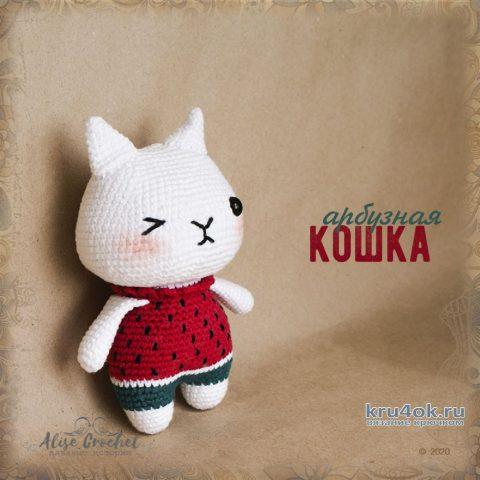 Арбузная кошка. Работа Alise Crochet вязание и схемы вязания