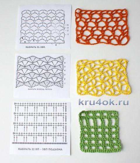 схема вязания трех ажурных сеточек крючком
