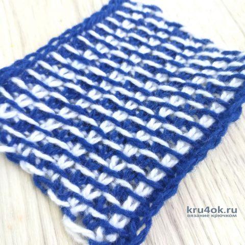 Двухцветный узор крючком. Тунисское вязание вязание и схемы вязания