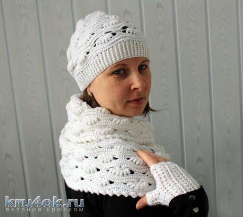 Комплект Белое облако - шапка, снуд и митенки