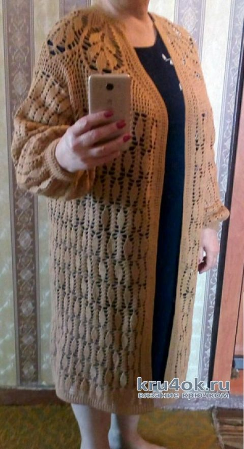 Летнее ажурное пальто крючком. Работа Альбины Ваниной вязание и схемы вязания