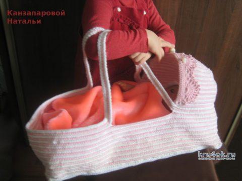 Люлька - кроватка для куклы. Работа Канзапаровой Натальи вязание и схемы вязания