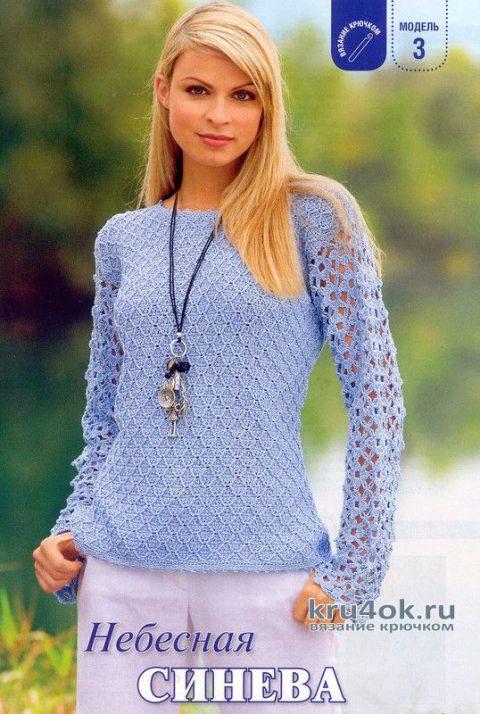 Пуловер крючком Вафелька. Работа Евгении Руденко вязание и схемы вязания